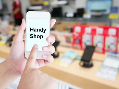 Handyshop